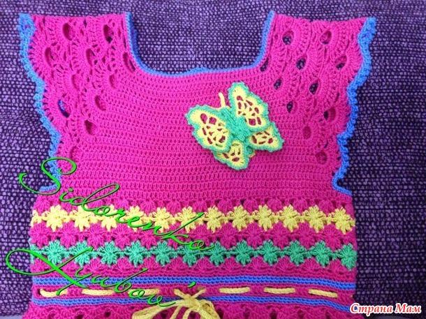 Радужное платье по следам он-лайна