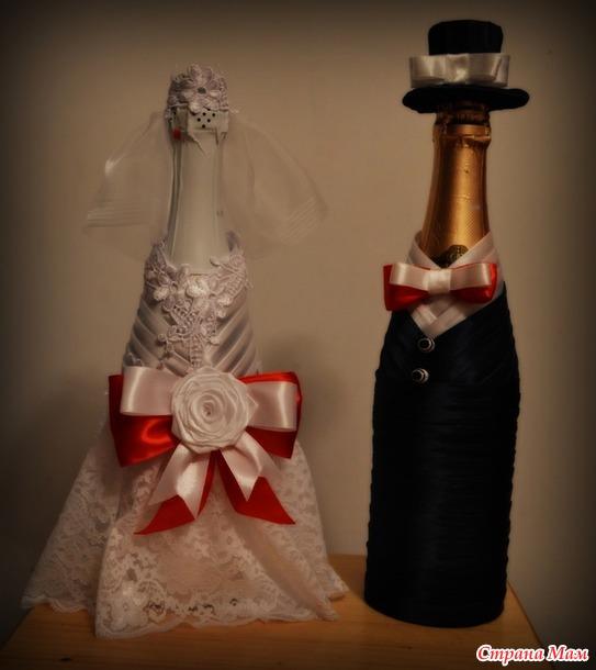 Подарочные и свадебный наборы