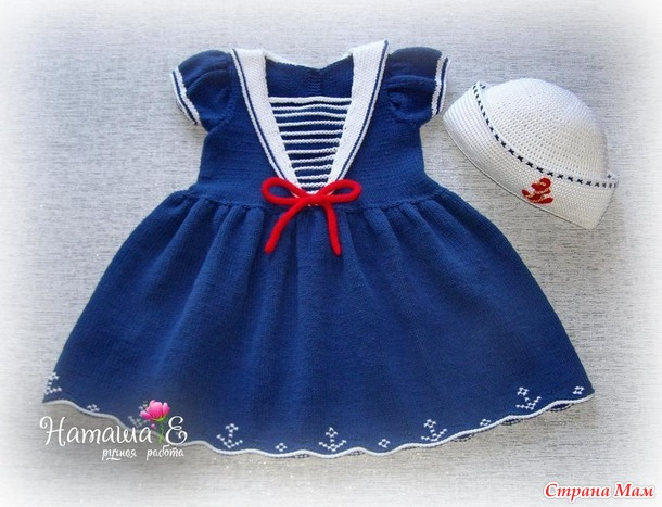 Для маленьких модниц.