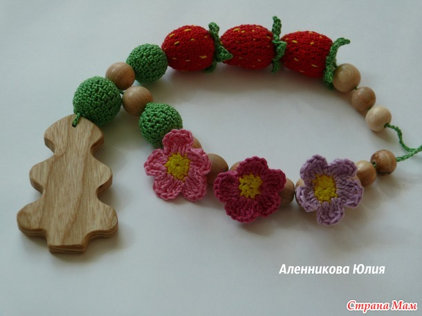 Ягодки - цветочки