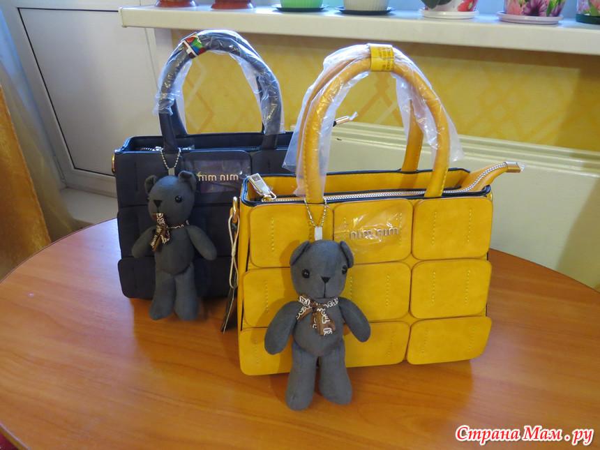 dea65e2383a7 Сумкины будни. Реплики женских сумок известных брендов. Ближайший выкуп 6  мая! Реклама