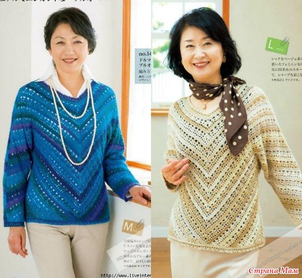 Ажурный пуловер связанный углом от горловины(два цветовых варианта). Крючок.