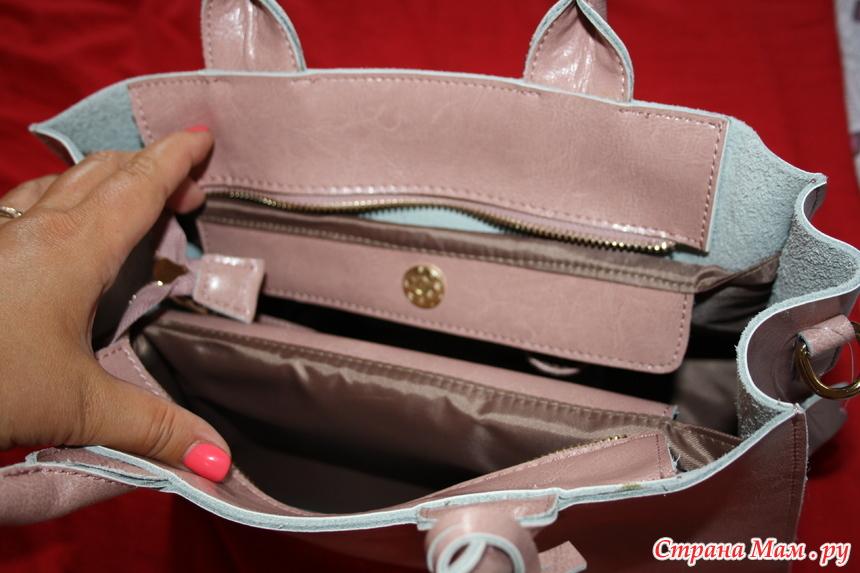 28de106d9265 пристрой сумочки