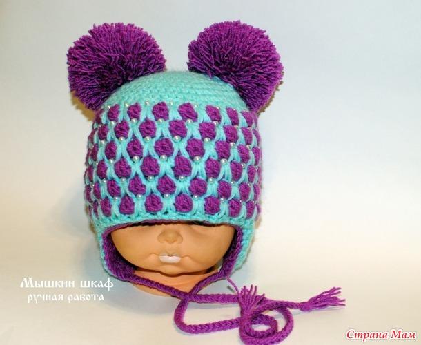Зимняя двойная шапка крючком для девочки