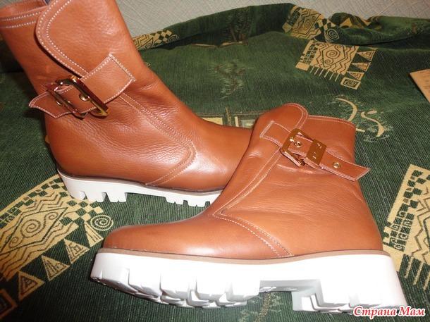 Чудо-обувь ВАЛЕРИЯ- ЮГ