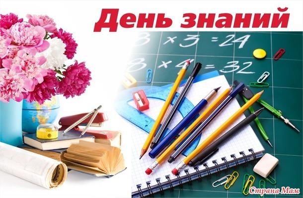 Рукодельные планы. Сентябрь 2016 (29.08.16 - 4.09.16)