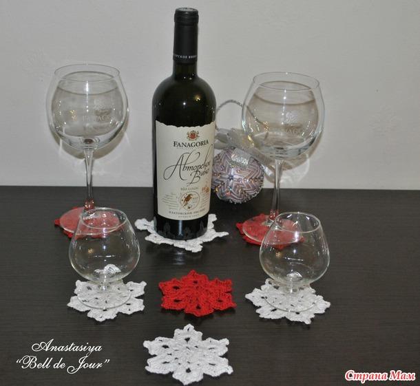 """Подставки под стаканы """"Аля Новогодние"""""""