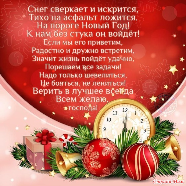 Онлайн по вязанию Деда Мороза.