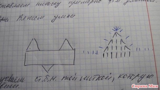 "СП ""12 месяцев"" Декабрь"