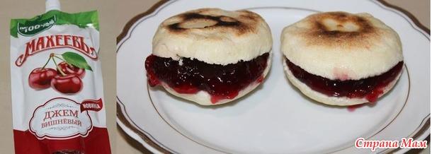 Батбуты - марокканские булочки