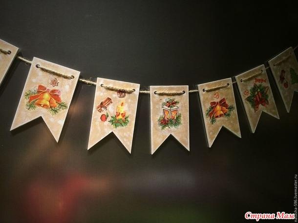 Гирлянда. из открыток своими руками, осеннего вечера картинки