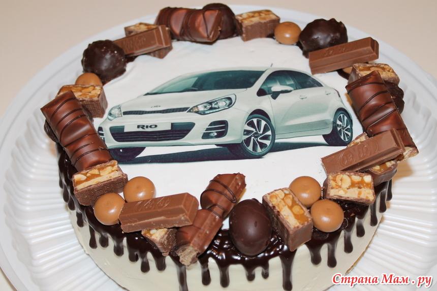картинки на торт для мужчины вафельные на день рождения известный