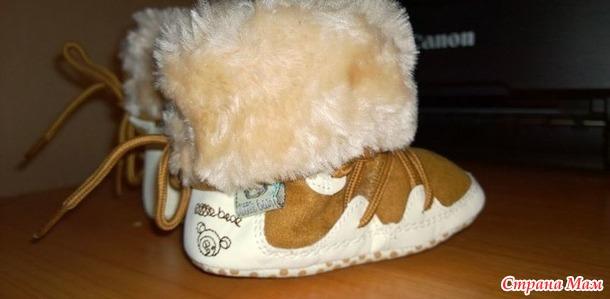 Валеночки для гномика))) Тёплые, пушистые и мягкие))) Сама бы такие носила)))+