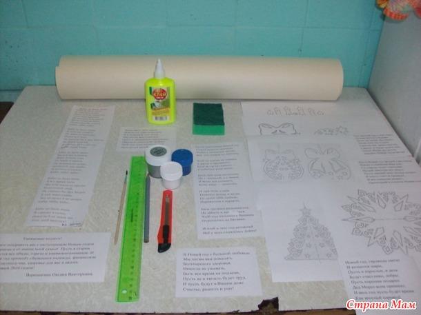 Как нарисовать стенгазету и плакаты на Новый год своими руками.