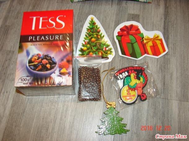 Новогодний сюрприз от Танюши)))