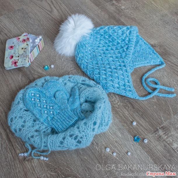 "Мой ""голубой период"": шапка, варежки, снуд"