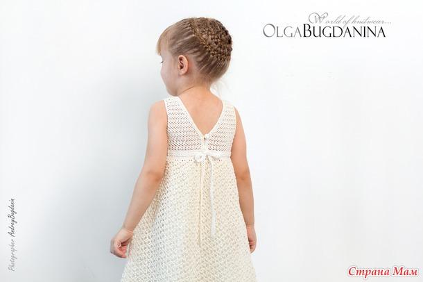 Платье Melina