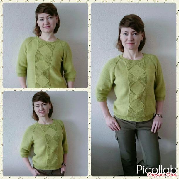 Мой модный пуловер с красивой косой. Спицы
