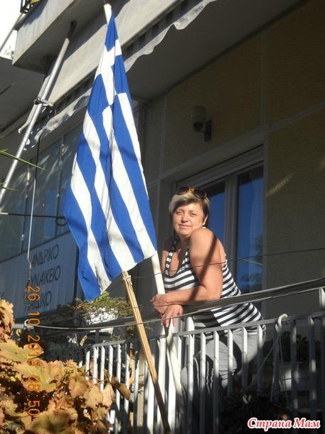 Как я живу в Греции-2