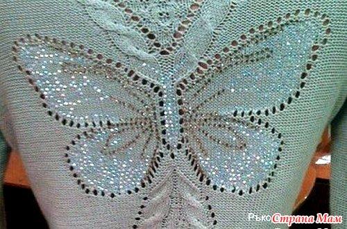 Рисунок бабочка для вязания спицами 207
