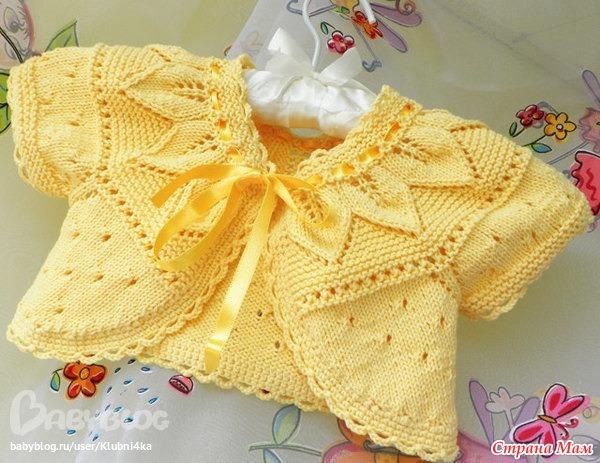 кофточки для доченьки вязание для детей страна мам