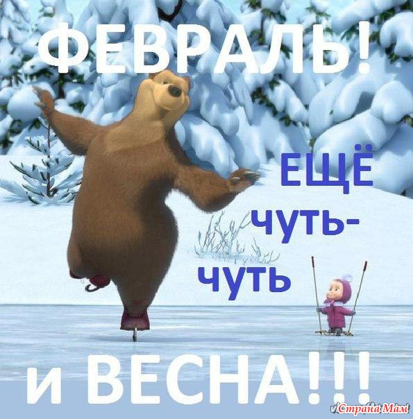 "Весенний анонс СП ""12 месяцев"""