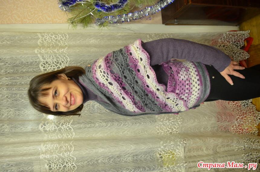 Вязание нитки ализе каталог 38