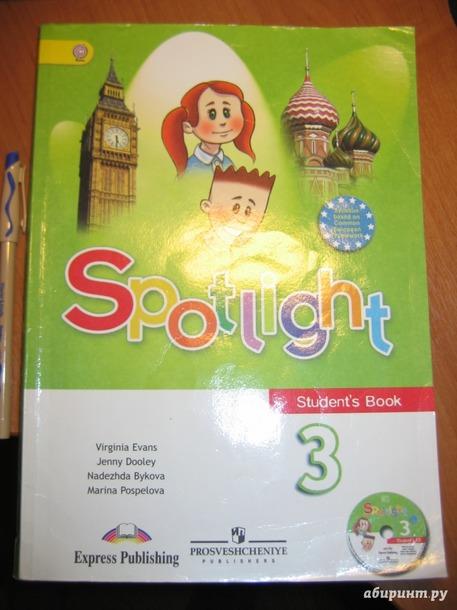 """А вы знали, что есть такая книга? """"Английский в фокусе. 3 класс. Книга для родителей"""""""
