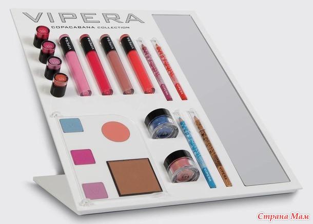 Конкурс «Лучшие бьюти секреты» от Vipera