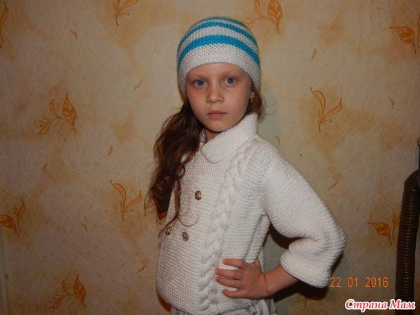 Связала для сына репетитора))