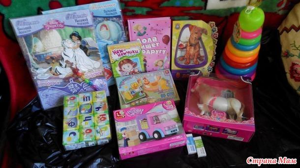 Хваст-отчет по закупке хозтоваров, игрушек и канцтоваров. Украина