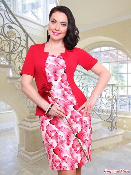 3c2c50726f2 Реклама перед стопом. Платья от Российского производителя женской одежды  марки CHARUTTI.