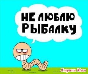 Мерзкие червяки (Владимир Шебзухов)