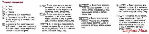 """Пончо """"Сирень""""."""