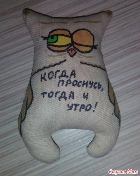 Кофейные игрушки сова своими руками фото 514