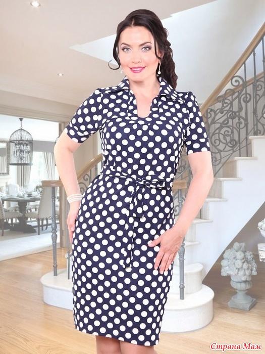 eb74cfa5331 Реклама. Платья от Российского производителя женской одежды марки CHARUTTI.