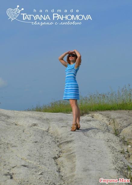 Платье Ванессы Монторо, в моем исполнении.. Бело-сине-голубое..