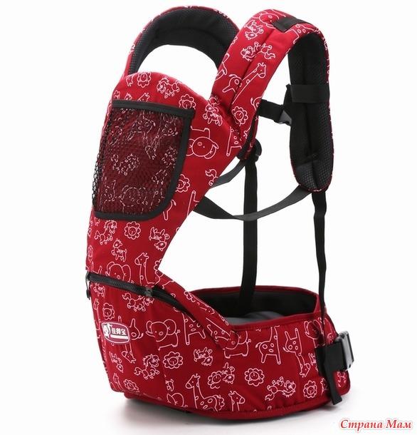Хипсит или Эрго рюкзак для поезди на море