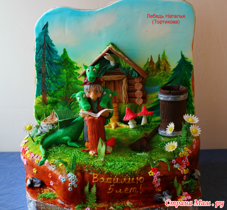 покрытия торт со сказочными персонажами своими руками фото салаты