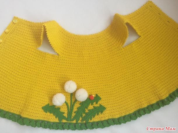 Желтый комплект для девочки двух лет