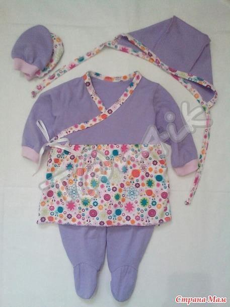 Продам. Конверт. Комплект для новорожденной девочки. Россия