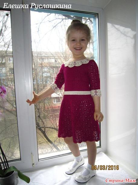 Платье Отличница Винтаж)