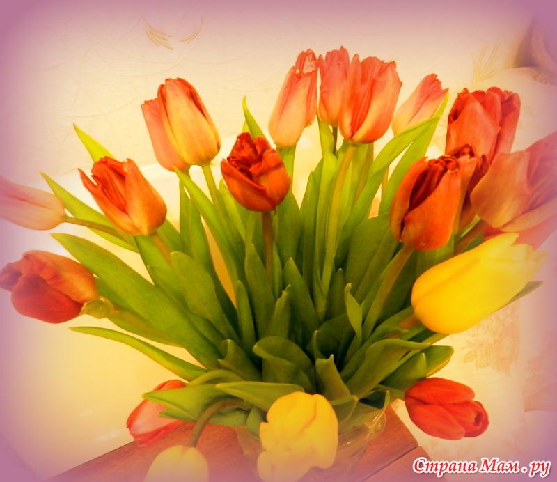 Картина спасибо за поздравления с 8 марта