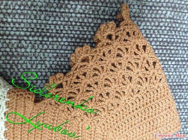 Платье Красавица Саванна моими руками