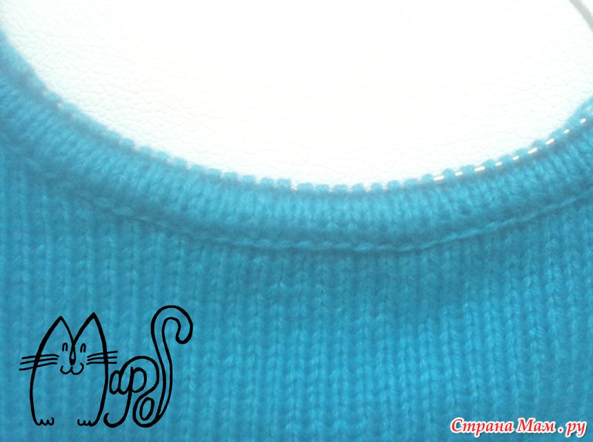 Текстильные 47