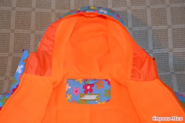 Демисезонный костюм для девочки. Пошив куртки