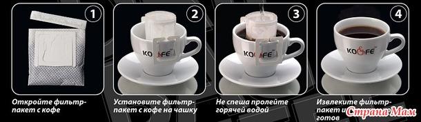 Приглашаю на чаек-забегай на огонек!!! Реклама. Россия.