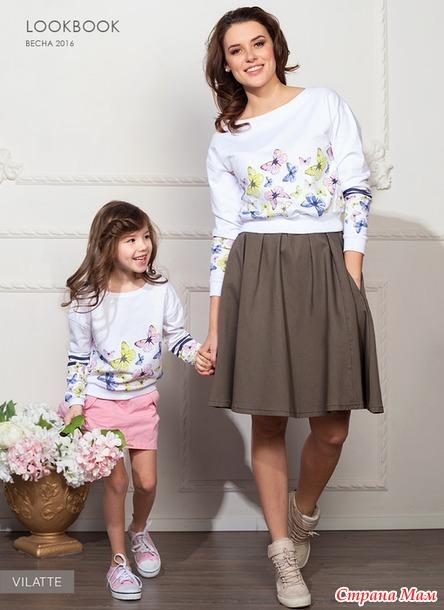 VILATTE 5. Красивая одежда для женщин и детей! Размеры с 42 по 58. Россия. На фирме акция - скидки до 40%