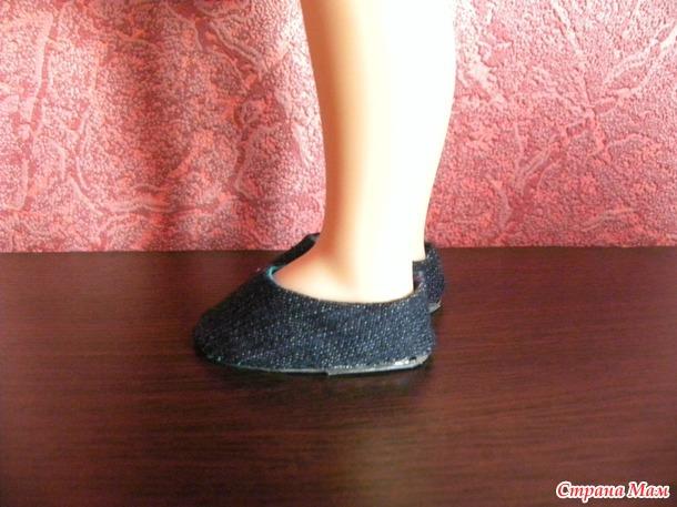 Нужен ли МК по изготовлению туфелек для кукол?
