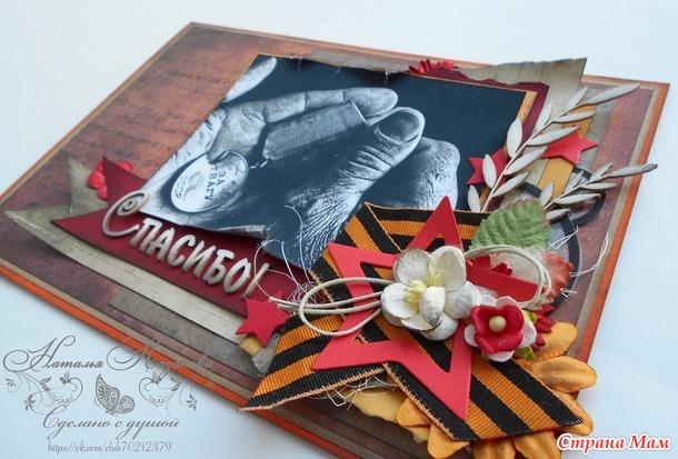 Картинки для, открытка своими руками на день рождения красной армии